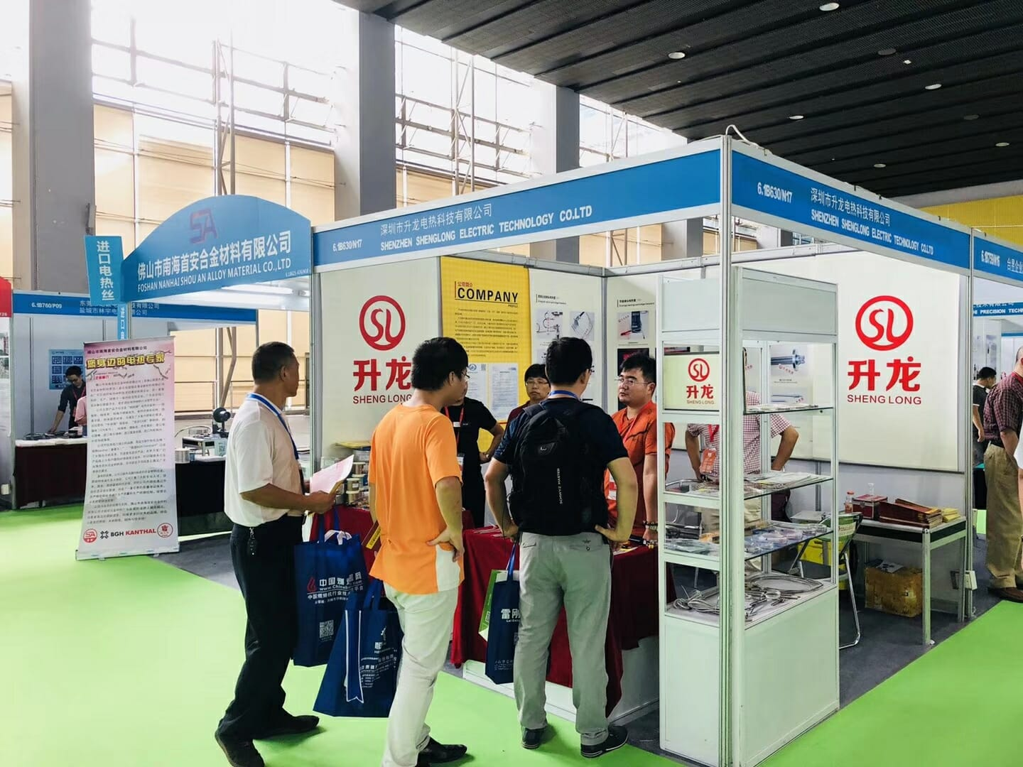 The 14th Guangzhou International Electric Heating Technology and Equipment Exhibition 2018