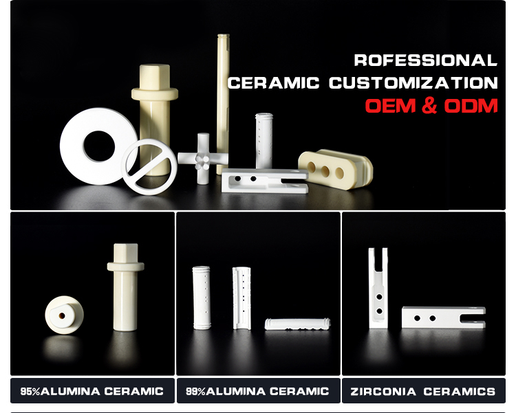 alumina ceramic heating element