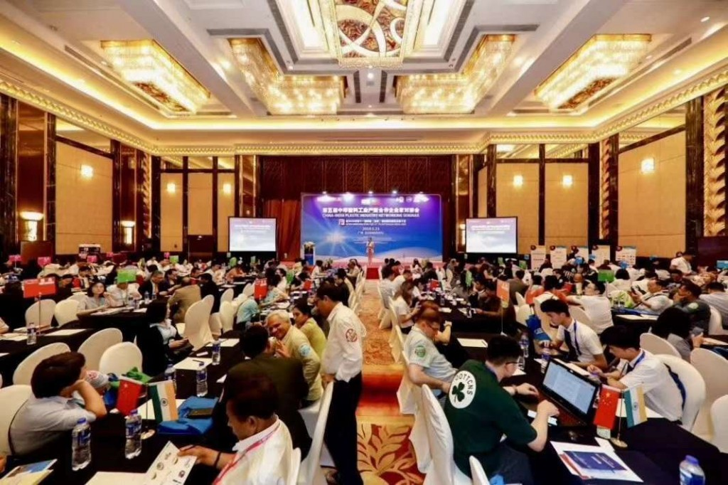 2019 The China-India Plastics Industry Networking Seminar In Guangzhou