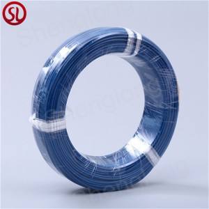 200 Degree High Temperature Insulated Heat Resistant wire
